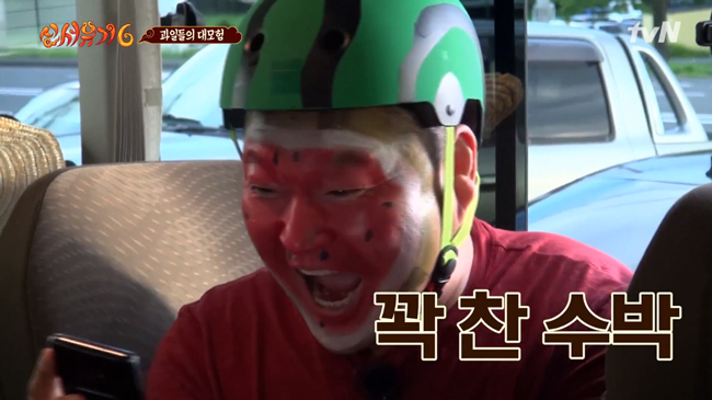 신서유기 6 과일들의 대모험 꽉 찬 수박 tvN