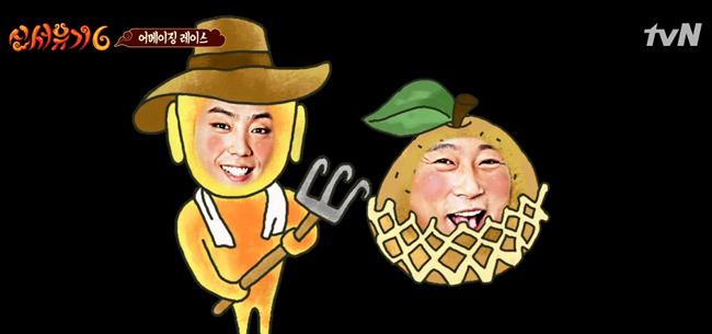신서유기6 어메이징 레이스 tvN